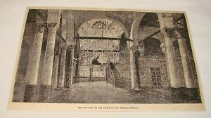 1882-magazine-engraving-MOSQUE-OF-SIDI-OKHBAH-Kairwan-Tunisia