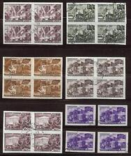Russia 1947 Sc# 1174/82 imperf  5 year Plan blocks 4 NH CTO