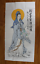 RARE-Chinese-100-Handed-Painting-By-Fan-Zeng-BV3 縮圖 2