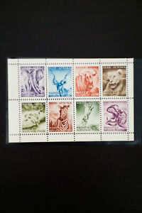 South-Africa-Rare-Stamp-Sheet