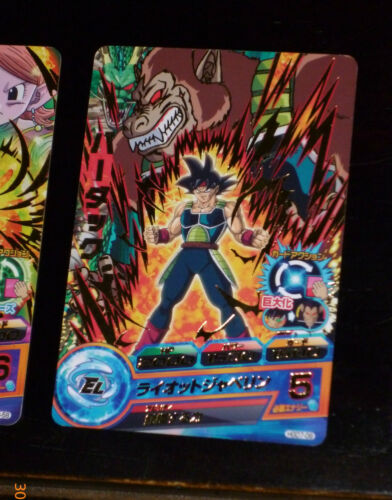 DRAGON BALL Z GT DBZ HEROES GOD MISSION PART 7 CARD PRISM CARTE HGD7-09 RARE DBH