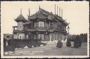 AX3780-Belgium-Brussel-Laken-Chinees-Paviljoen-Museum-Naeyer-Postcard