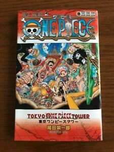 One-Piece-Luffy-Tokyo-Tower-3rd-Anniversary-Vol-333-Sansei-Jp-Anime-Limited