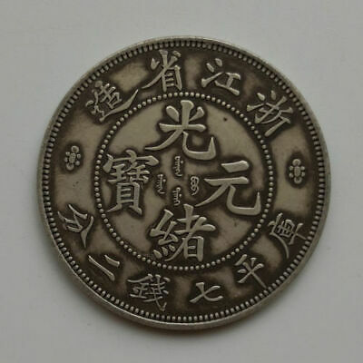 """chinese Qing Dy /""""Guang xu /""""Yunnan province dragon 100/% Silver Coin"""