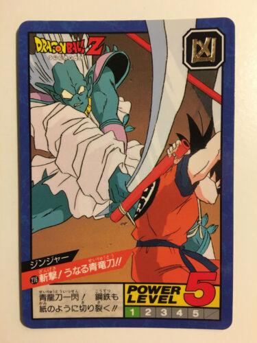 Dragon Ball Z Super Battle Power Level 216