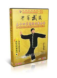 Wu-Style-Taijiquan-Taichi-54-style-International-Tournam-by-Wu-Xiaofeng-2DVDs