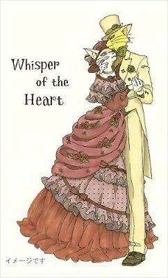 Ghibli Collectibles  Whisper of the Heart Baron Dole /& Louise Music Box New