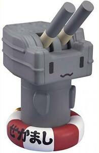 Kantai Collection Figure Dokodemo Rensouhou-chan Damege ver GSC limited