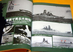 Structure-of-Japanese-battleship-YAMATO-book-japan-Musashi-Shinano-WW2-0154