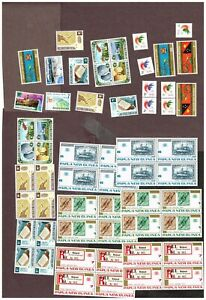 2-PAGES-VF-MNH-PAPUA-NEW-GUINEA-YLUJ20