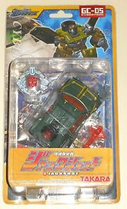 TAKARA-TRANSFORMERS-GALAXY-FORCE-CYBERTRON-GD-05-Gasket-MISC-brand-new