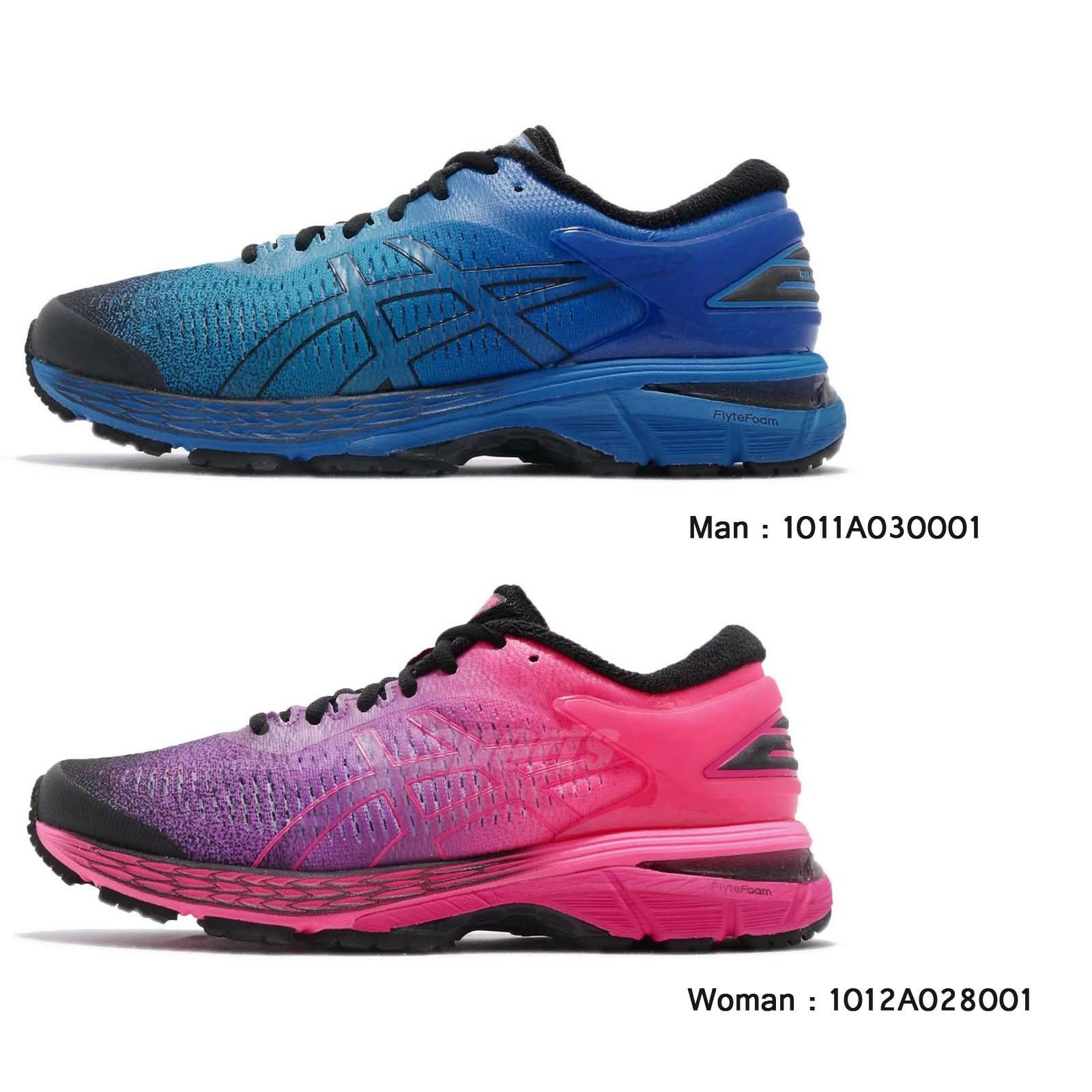 Asics Gel-Kayano SP 25 SP Gel-Kayano FlyteFoam Ducha Solar para Hombre para Mujer Calzado para Correr Elija 1 4bc08e
