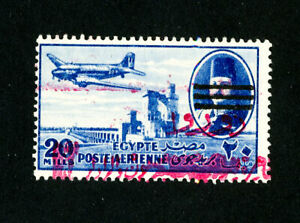 Egypt-Stamps-Error-Extreme-Rare-Shifted-all-in-Red-Error