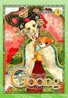 Goong, Vol. 5: The Royal Palace by So Hee Park (Paperback, 2009)