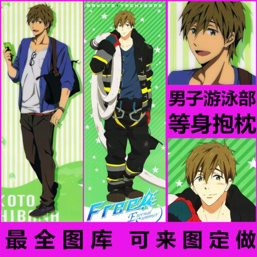 Anime Free!Dakimakura Cover Pillow Case Hugging Body 150*50cm Birthday Gift #14