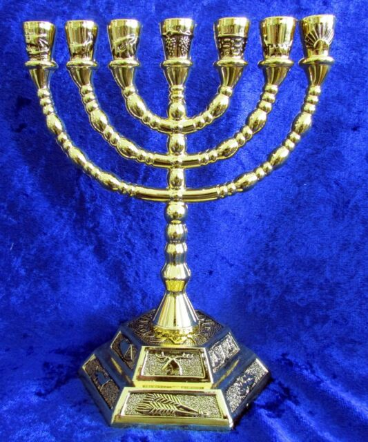 "12 Tribes Israel Emblems Jewish 7 Branch Gold Temple Menorah 6.25"" inches Tall"