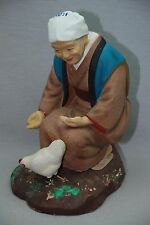"RARE VTG Japanese Hakata Urasaki Doll Grandmom Elder Woman Feeding Chicken 10"""