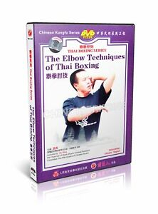 Muay-Thai-Boxing-Series-Elbow-Techniques-2-6-by-Wu-Bing-DVD