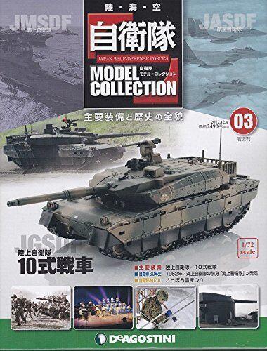 DeAGOSTINI (JMSDF,JASDF,JGSDF) MODEL COLLECTION 3 Type 10 Japan Magazine