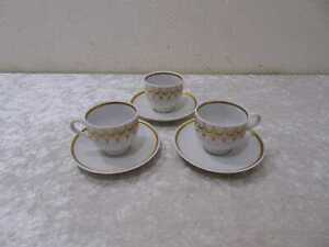 3X Moca Café Espresso Taza + Utah - DDR Henneberg Diseño Porcelana - Vintage