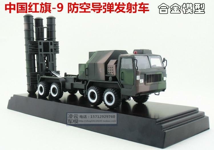 Red flag  Nineth 9 long-range surface-to-air missile launcher model