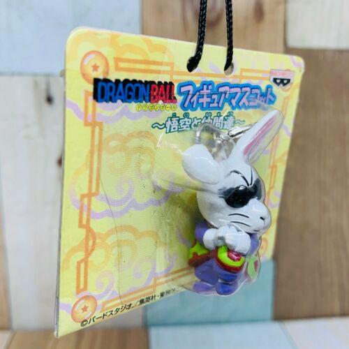 Banpresto 2004 Dragon Ball Figure 4cm Mascot Keychain Toninjinka
