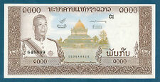 LAOS - 1000 KIP Pick n° 14.b de 1963 en NEUF C1 648809