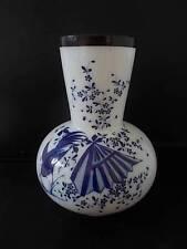 Vtg Enamelled Chinese Japanese Asian Oriental Glass Vase Blue Enamel Fan & Bird