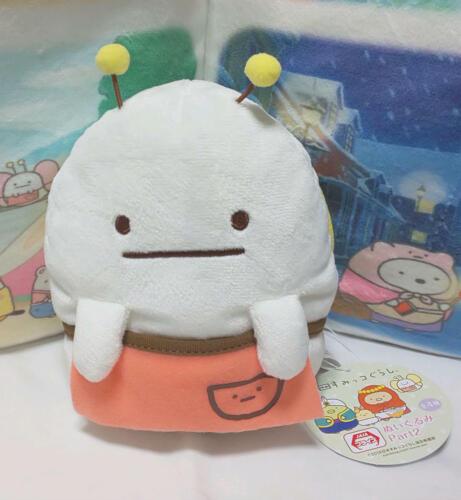Sumikko Gurashi Obake Plush Doll Movie Prize San-x Kawaii New Japan