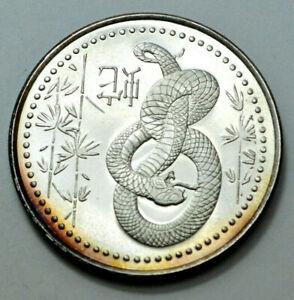 .999 SILVER COIN  *BU* 2013 AUSTRALIAN LUNAR YEAR OF THE SNAKE  1 oz