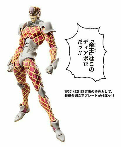 summe Super Figure JoJo/'s Bizarre Adventure moveable Part 5 K E Crimson WF2014