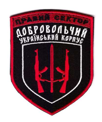 Ukrainian Army Patch Volunteer Corpus Battalion Right Sector Pravyy Sektor
