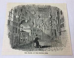 1885-magazine-engraving-CHAPEL-OF-THE-BURNING-BUSH-Sinai