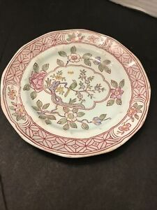 made in England 8 Adams Calyx Ware Singapore Bird Salad Plate