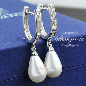 9K-WHITE-GOLD-GF-Teardrop-PEARL-EARRINGS-Made-With-SWAROVSKI-CRYSTAL-EX421-NEW