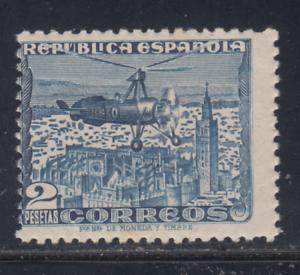 ESPANA-1938-NUEVO-SIN-FIJASELLOS-MNH-SPAIN-EDIFIL-769-2-pts-LOTE-2