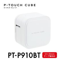 Brother Label Writer P Touch Cube Pt P910bt Enriches Expressiveness