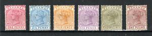 Bahamas 1884-90 set to £1 MLH/MH