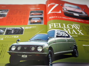 70s-Japanese-Auto-Car-1970-1979-magazine-from-Japan-Japanese-book-0912