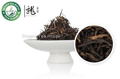 Premium Jin Jun Mei * Golden Eyebrow Wuyi Black Tea