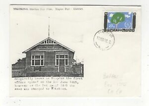 New-Zealand-Tikokino-Post-Office-17-Mar-1986-Cover-039c