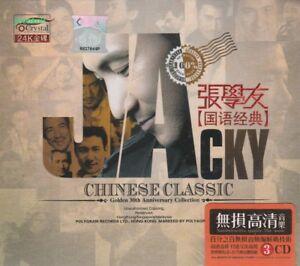 Jacky Cheung Mandarin Classic 张学友 国语经典 3 CD 45 Songs 24K Gold Dics