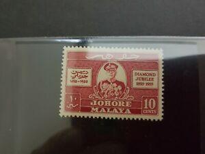 Johore-Malaysia-1955-Diamond-Jubilee-Of-Sultan-Mnh
