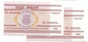 Wit Rusland Belarus 5 ruble 2000 P 22 2 consecutive numbers 2 opeenvolgende nr's