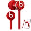 thumbnail 4 - Beats-by-Dr-Dre-UrBeats-2-0-In-Ear-Only-Headphones-with-Pouch-amp-Extra-Ear-Buds