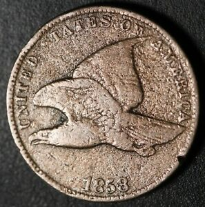 1858 FLYING EAGLE CENT - VG VERY GOOD Details - Small Letters SL