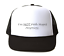 Trucker-Hat-Cap-Foam-Mesh-I-039-m-Not-With-Stupid-Anymore-Funny-Breakup-Divorce thumbnail 1