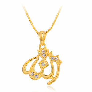 Name Of God Allah in Arabic Chain Necklace /& Pendant  Islamic Gold  Koran