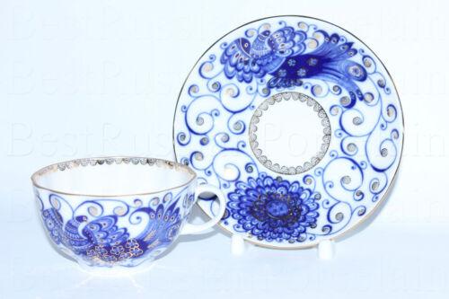 Russian Imperial Lomonosov Porcelain Tea cup saucer Bird Queen Singing Garden