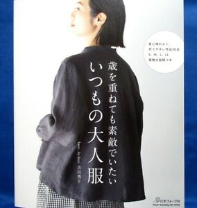 Habituelle-chez-l-039-adulte-vetements-Japanese-Clothes-Sewing-Pattern-Book-Brand-New